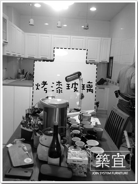 築宜系統傢俱║竹北東海一街-鍾小姐_10