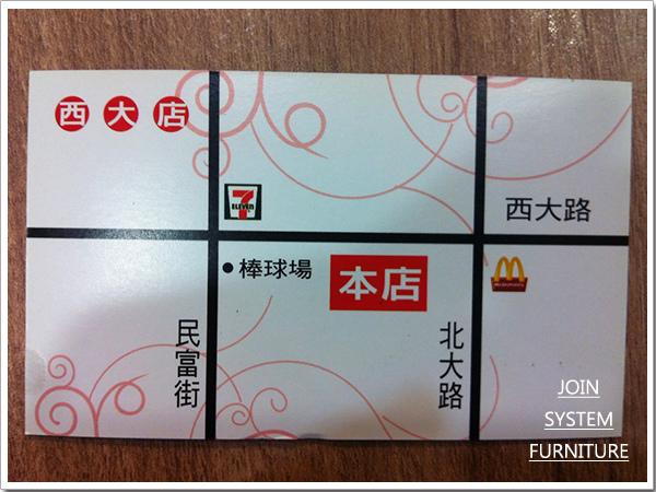 【小吃】阿明滷肉飯_9
