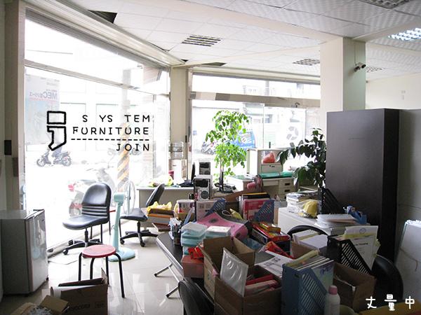 築宜系統傢俱║築宜2號店面│新竹竹北-丈量_2