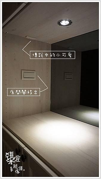 築宜系統傢俱║系統家具│新竹竹北黃宅_4