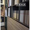 築宜系統傢俱║築宜2號店面│新竹竹北_13