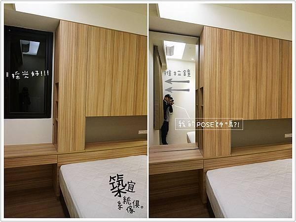 築宜系統傢俱║系統家具│新竹東區蔡宅_24