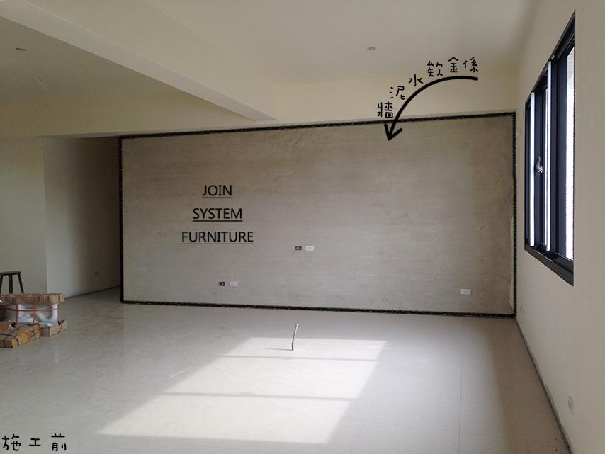 築宜系統傢俱║系統家具│新竹竹東李宅_1