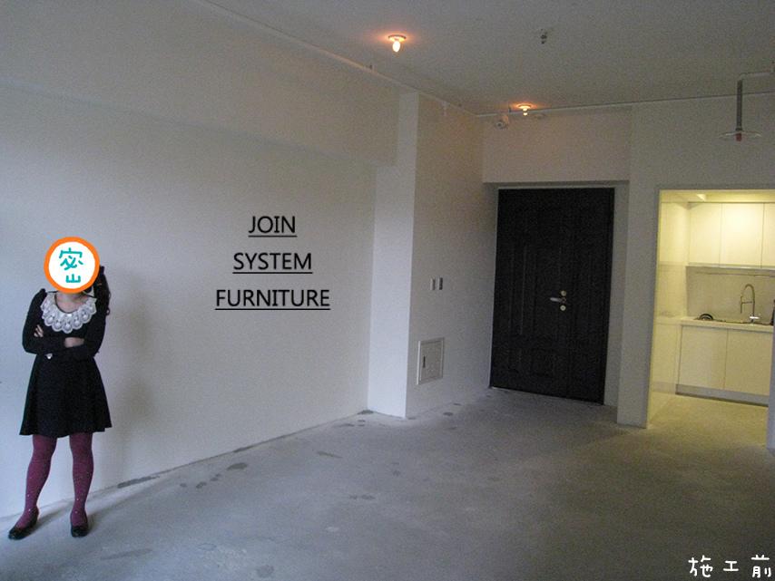 築宜系統傢俱║系統家具│新竹東區馬宅_1