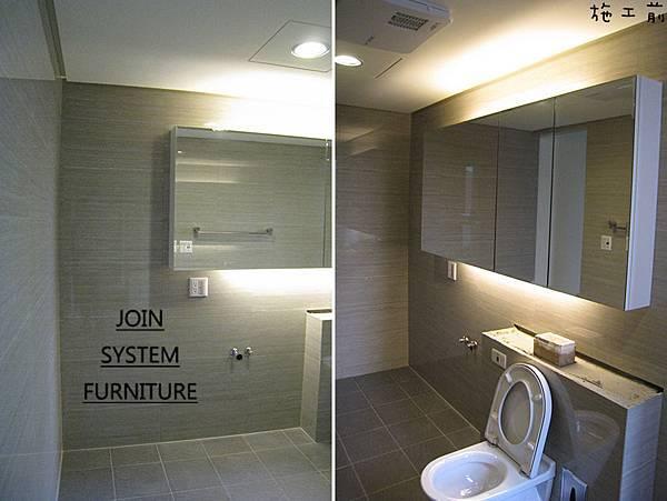築宜系統傢俱║系統家具│新竹東區馬宅_28