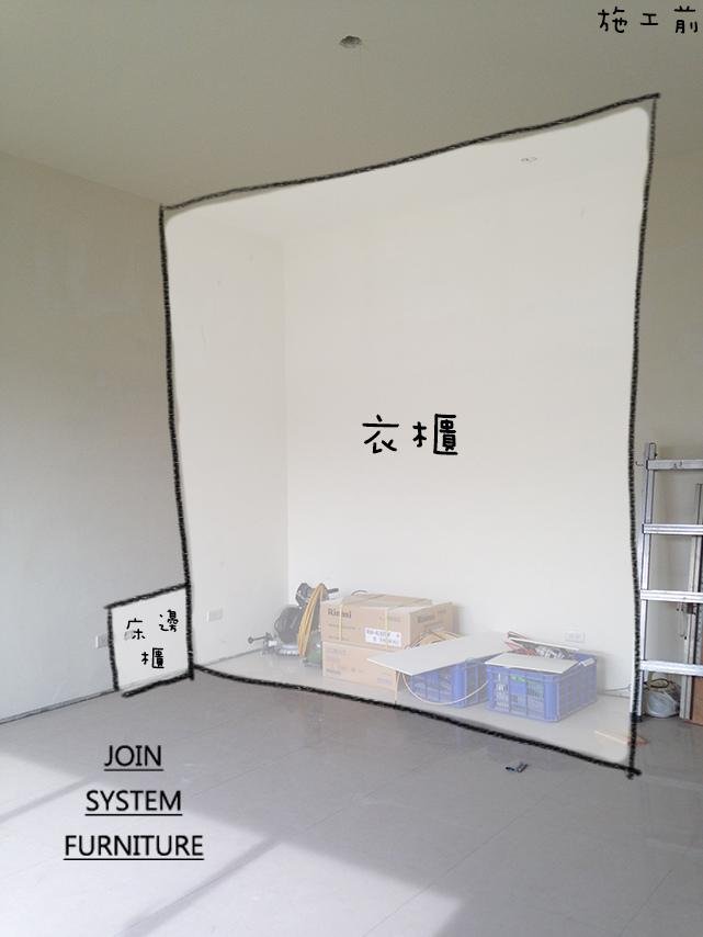 築宜系統傢俱║系統家具│新竹竹東李宅_13