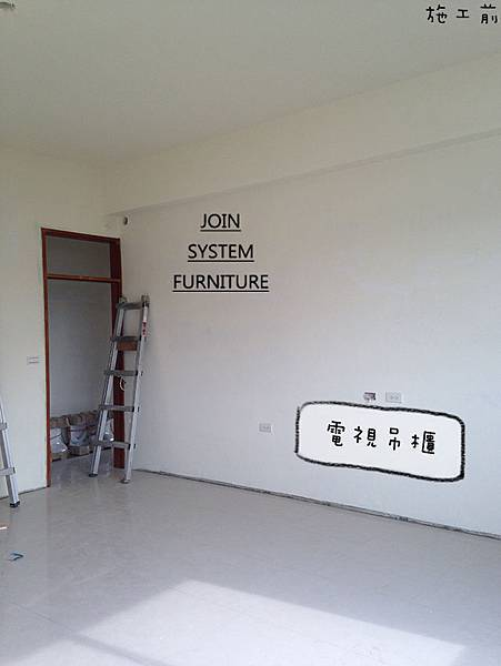 築宜系統傢俱║系統家具│新竹竹東李宅_14