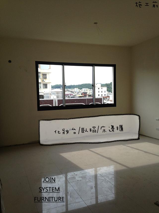築宜系統傢俱║系統家具│新竹竹東李宅_15