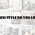 which style do you like