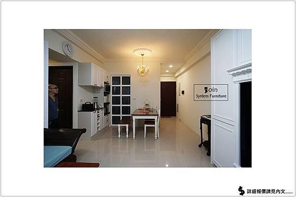 築宜系統傢俱║系統家具│新竹東區陳宅_22(餐廳報價)