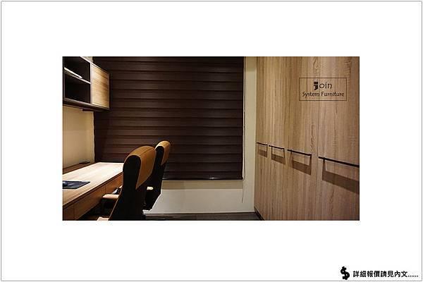 築宜系統傢俱║系統家具│新竹東區馬宅_40(書房報價)