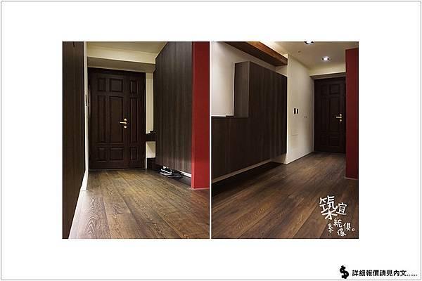 築宜系統傢俱║系統家具│新竹東區馬宅_41(玄關報價)