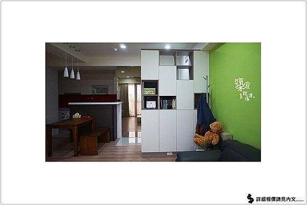 築宜系統傢俱║系統家具│新竹竹北蘇宅_20(玄關報價)