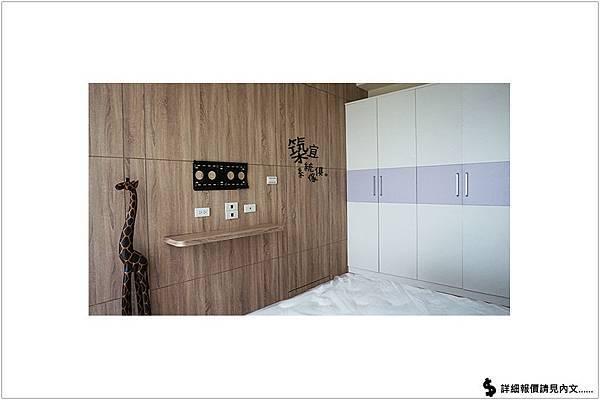 築宜系統傢俱║系統家具│新竹竹北蘇宅_21(主臥房報價)