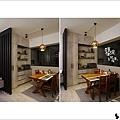築宜系統傢俱║系統家具│新竹竹北洪宅_4(餐廳報價)