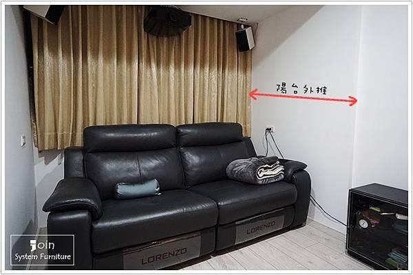 築宜系統傢俱║系統家具│新竹竹北梁宅_12