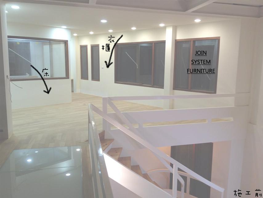 築宜系統傢俱║系統家具│苗栗徐宅_5