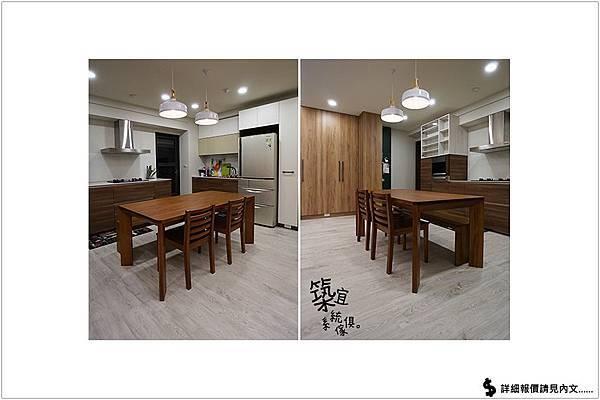 築宜系統傢俱║系統家具│新竹竹北黃宅_31(餐廳報價)