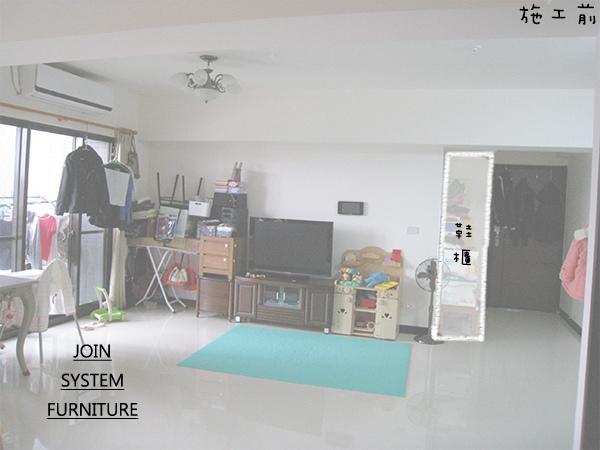 築宜系統傢俱║系統家具│新竹竹北王宅_1