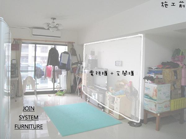 築宜系統傢俱║系統家具│新竹竹北王宅_2