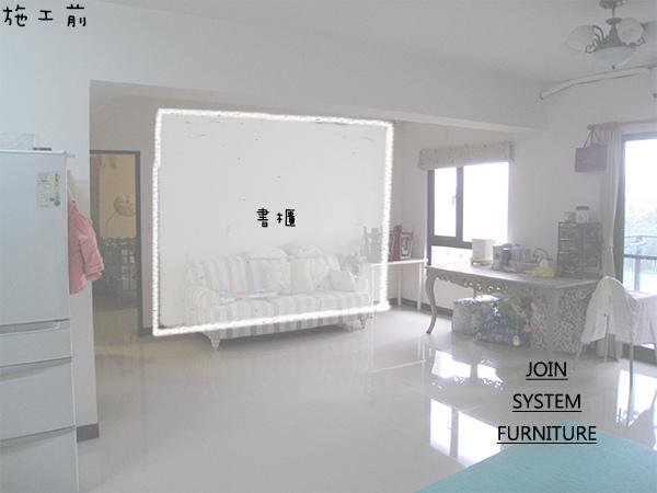 築宜系統傢俱║系統家具│新竹竹北王宅_14