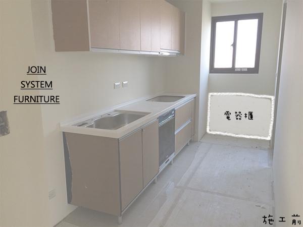 築宜系統傢俱║系統家具│新竹北區唐宅_10