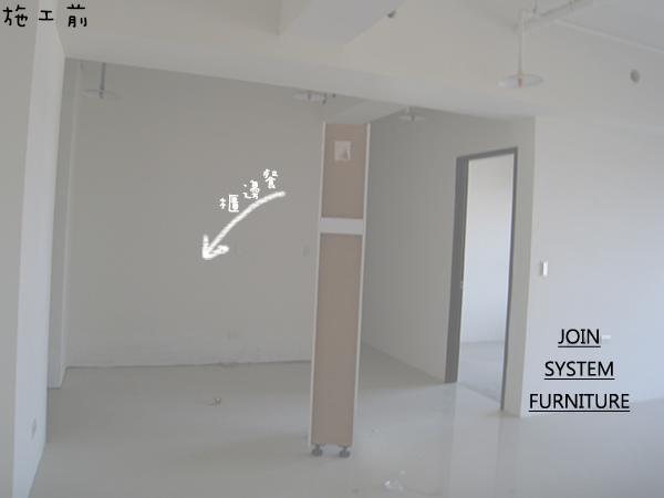 築宜系統傢俱║系統家具│新竹竹北黃宅_9