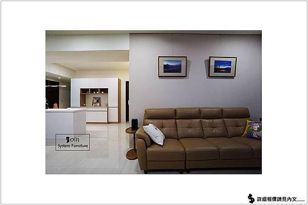 築宜系統傢俱║系統家具│新竹北區唐宅_34(餐廳報價)