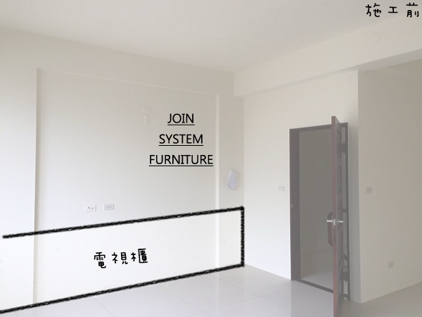 築宜系統傢俱║系統家具│新竹東區張宅_13