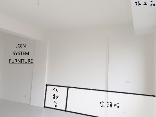築宜系統傢俱║系統家具│新竹東區張宅_14