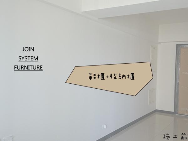 築宜系統傢俱║系統家具│新竹竹北謝宅_6