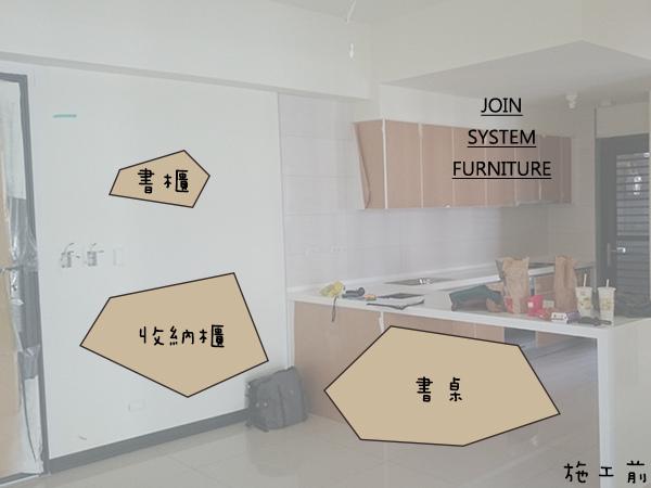 築宜系統傢俱║系統家具│新竹竹北謝宅_9