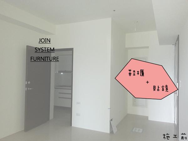 築宜系統傢俱║系統家具│新竹東區黃宅_1