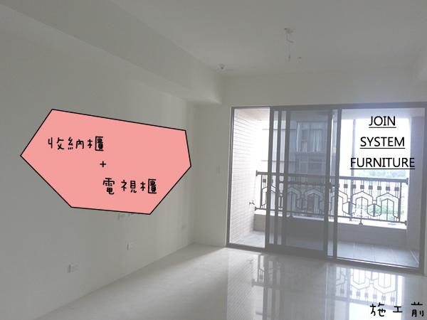 築宜系統傢俱║系統家具│新竹東區黃宅_6