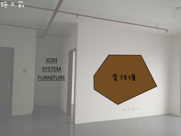 築宜系統傢俱║系統家具│新竹竹北林宅_5