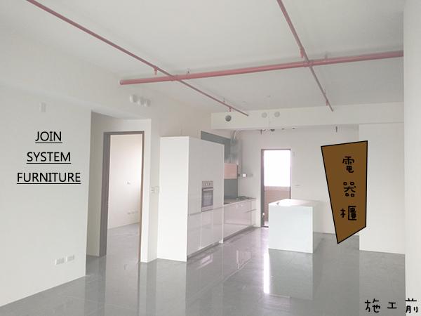 築宜系統傢俱║系統家具│新竹竹北林宅_9