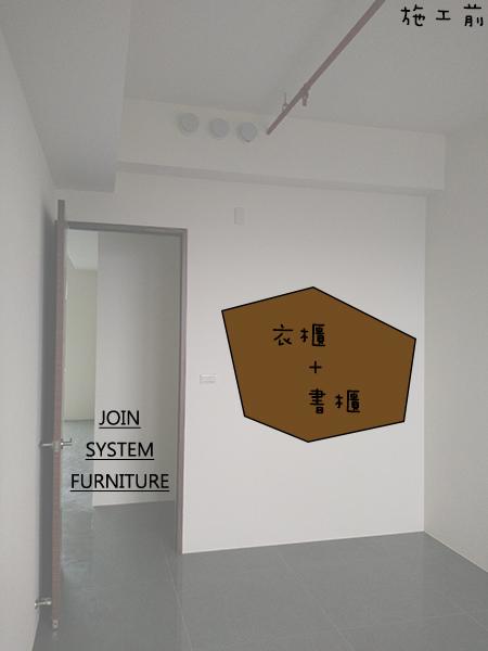 築宜系統傢俱║系統家具│新竹竹北林宅_16