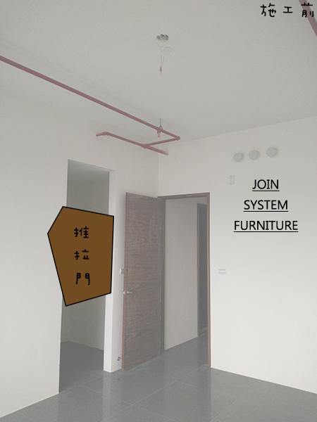築宜系統傢俱║系統家具│新竹竹北林宅_23