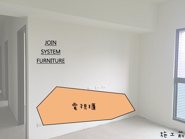 築宜系統傢俱║系統家具│新竹竹東葉宅_2