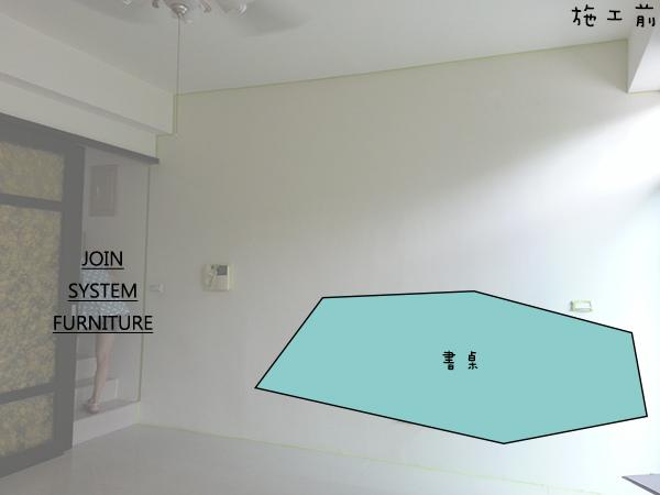 築宜系統傢俱║系統家具│新竹竹東張宅_1