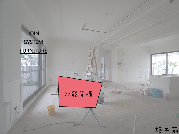 築宜系統傢俱║系統家具│台中北屯區林宅_5