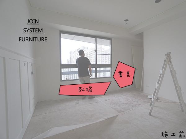 築宜系統傢俱║系統家具│台中北屯區林宅_11