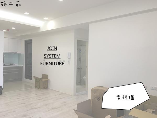 築宜系統傢俱║系統家具│台中太平區林宅_1