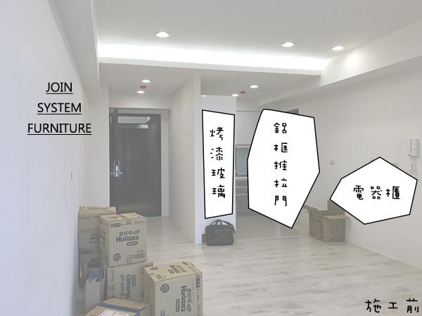 築宜系統傢俱║系統家具│台中太平區林宅_7