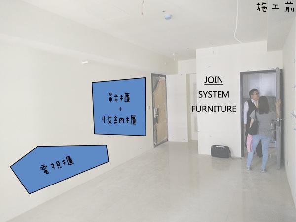 築宜系統傢俱║系統家具│新竹東區杜宅_2.jpg