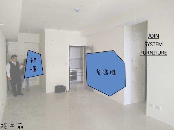 築宜系統傢俱║系統家具│新竹東區杜宅_1.jpg