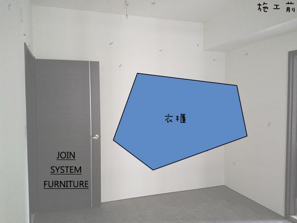 築宜系統傢俱║系統家具│新竹東區杜宅_12.jpg