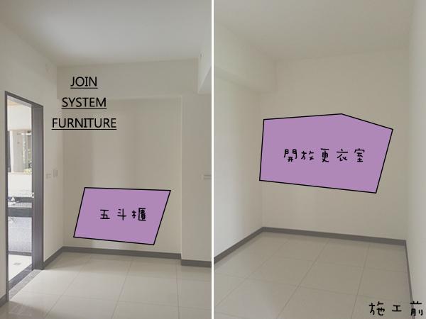 築宜系統傢俱║系統家具│新竹湖口陳宅_10