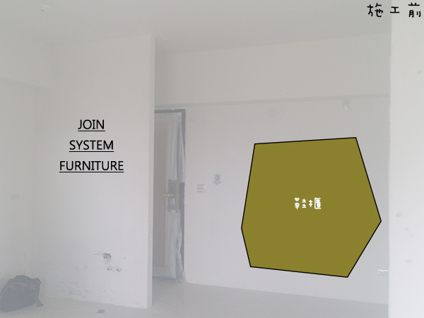 築宜系統傢俱║系統家具│新竹竹北林宅_1