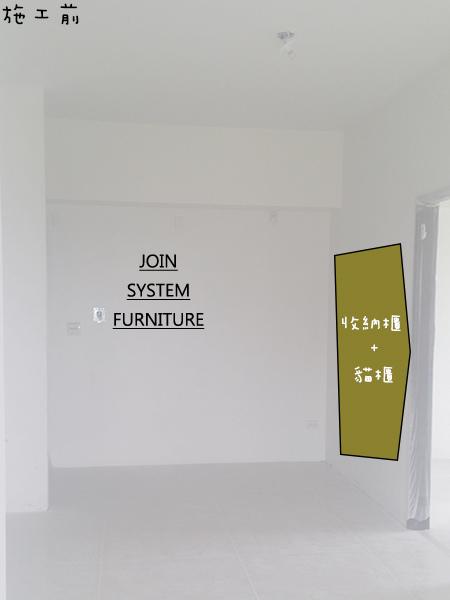 築宜系統傢俱║系統家具│新竹竹北林宅_2
